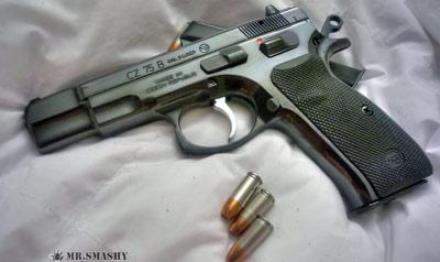 Self Defense weapons - Handgun CZ75