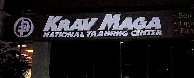 Krav Maga Moves - Big sign board outside Krav training centre